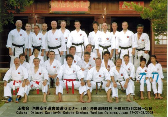 Stage de Yumitan Okinawa