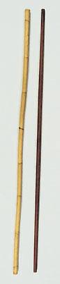 Le bâton long - bo jutsu
