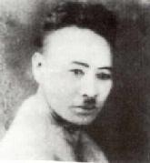 Matayoshi Shinko