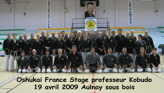 Stage national professeurs de Kobudo 19/04/2009