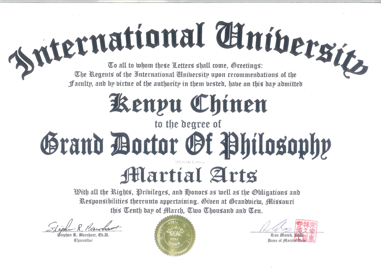 Chinen Kenyu, Grand doctor of philosophy martial art