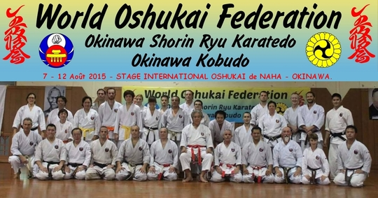 naha 2015 groupe karate