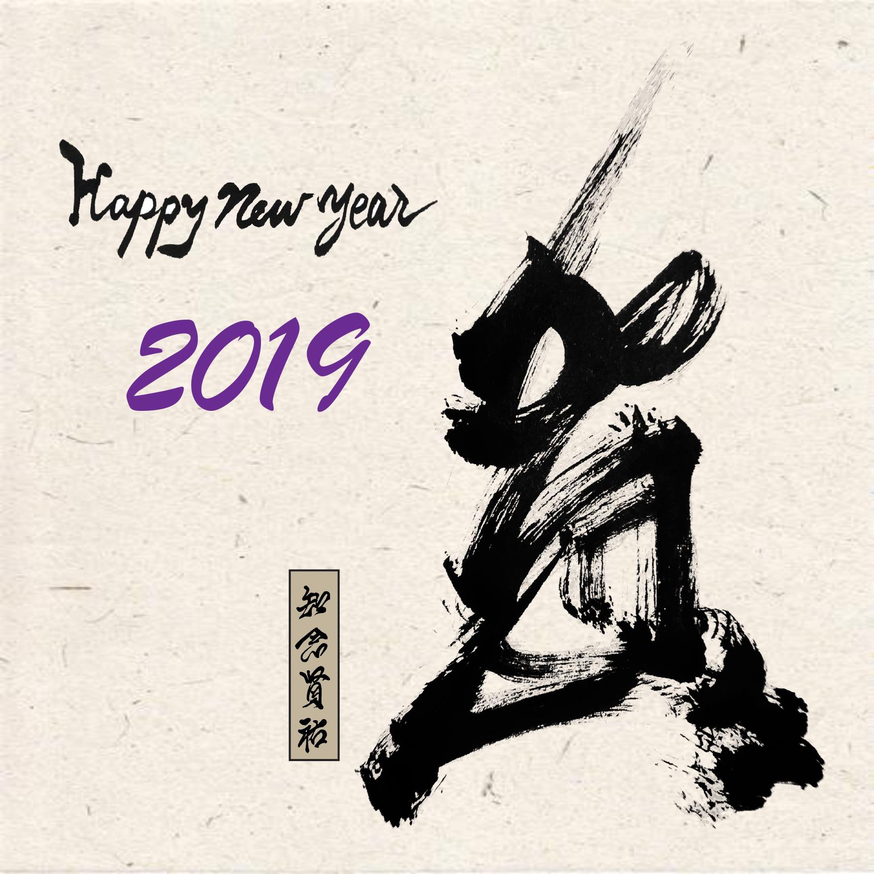 WOF Sensei Chinen Voeux 2019