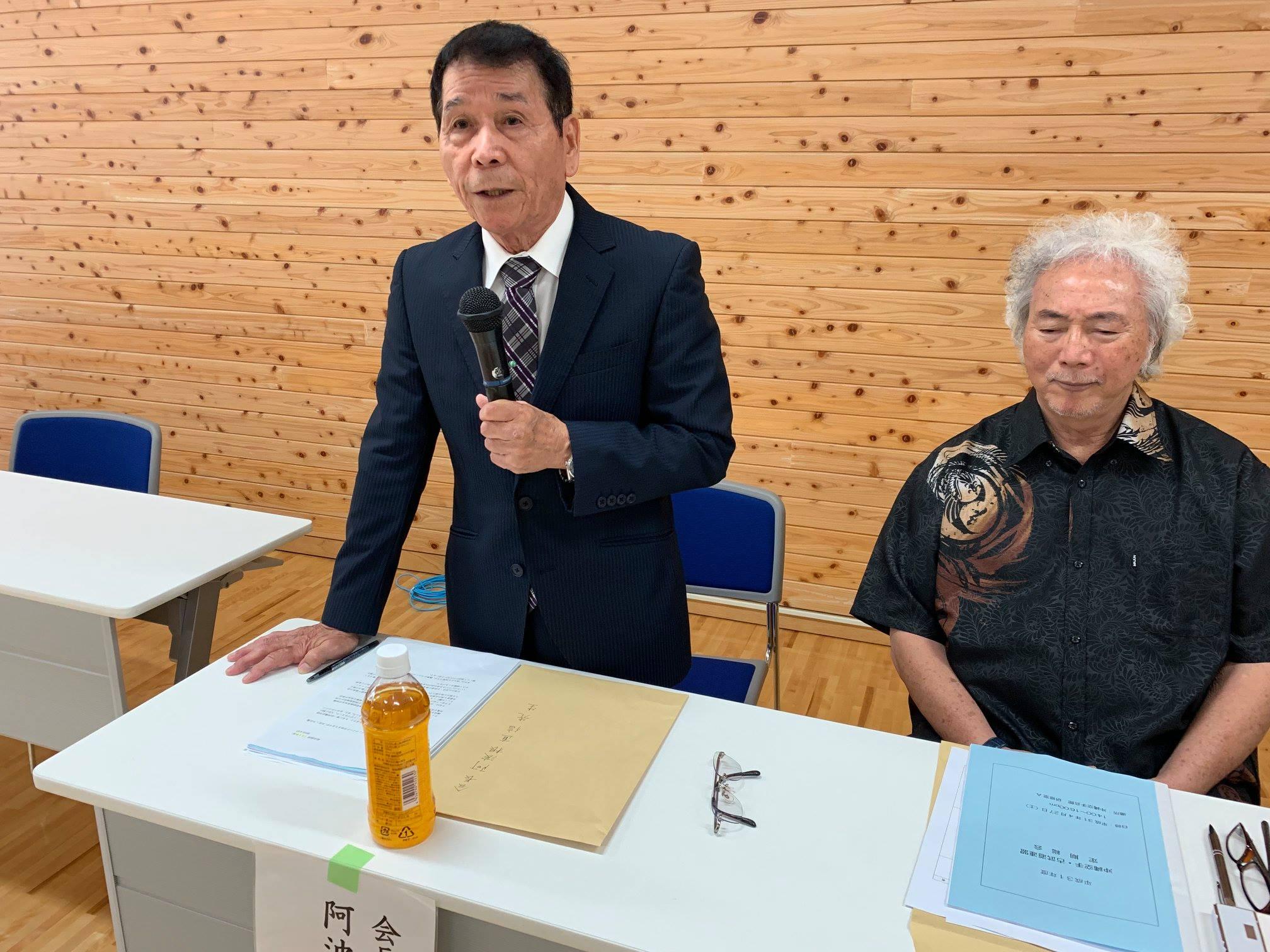 Monsieur AHAGON Président de la Okinawa Karate Kobudo Renmei