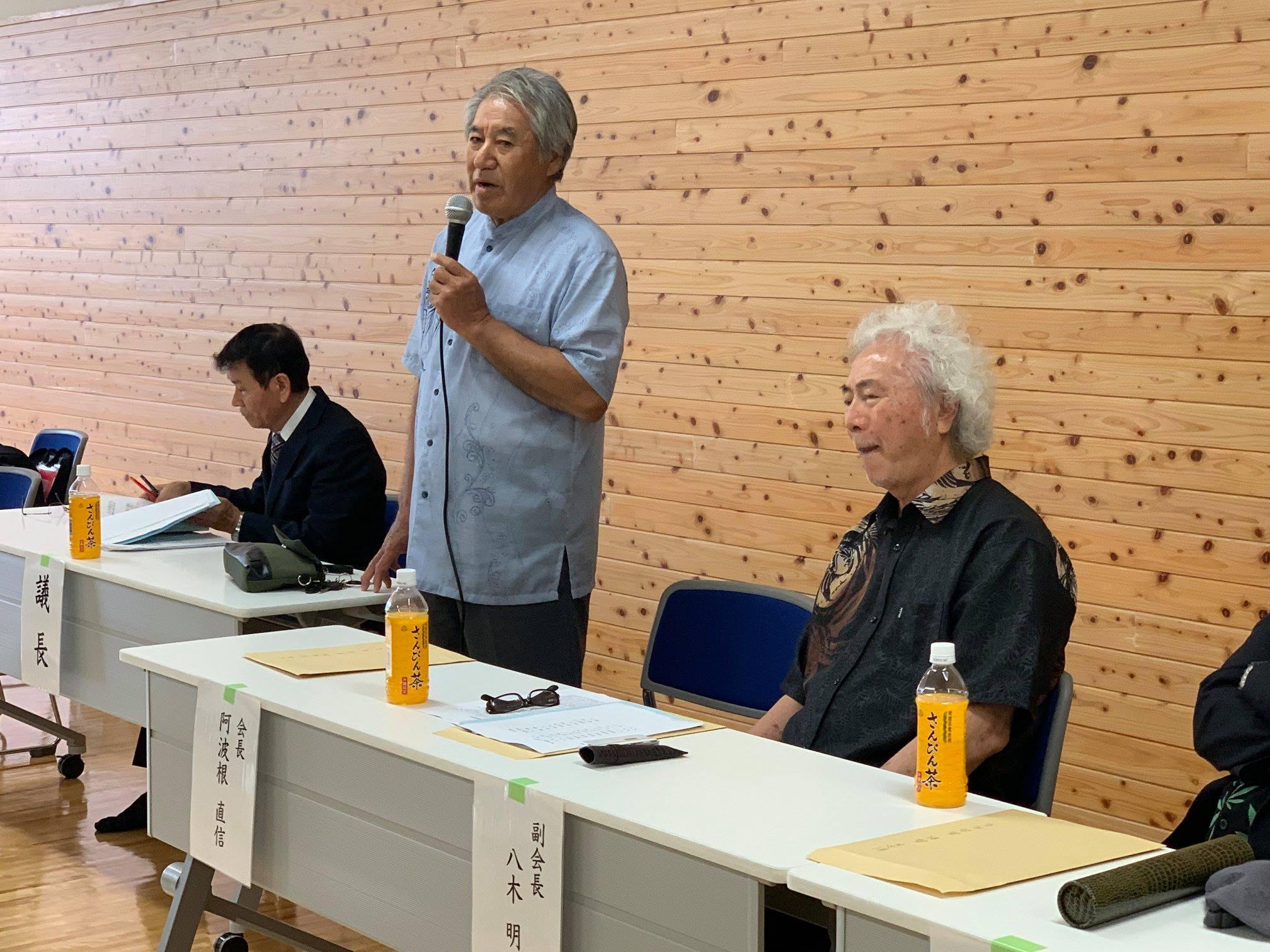 L'École Oshukai rejoint la Shinkokai d'Okinawa